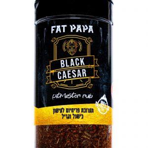 ראב FAT PAPA בלאק סיזר