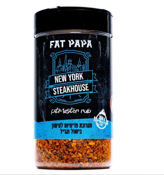 ראב FAT PAPA ניו יורק
