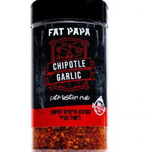 ראב FAT PAPA צ'יפוטלה